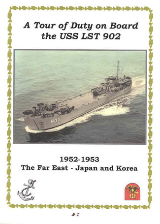 LST902a
